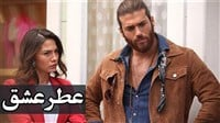 farsi1hd com - Your first choice for watching TV Series in Persian