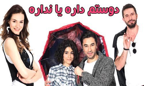 Iran021 Tv