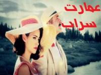 www.farsi1hd.com - Your first choice for watching TV ... |Farsi1hd Harime Soltan