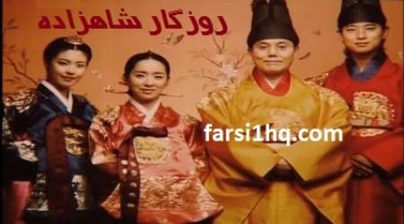 Farsi1hd