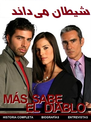 Farsi 1 TV