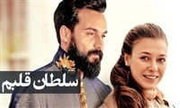 farsi1hd com - Your first choice for watching TV Series in