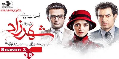 Farsi1hd Com Your First Choice For Watching Tv Series In Persian Language For Free